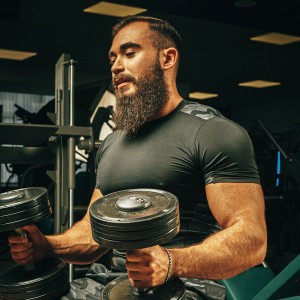 Seated Hammer Curls with Dumbbells: How To Do & Muscles Worked